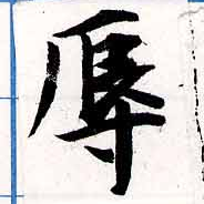 HNG038-0964