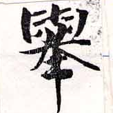HNG038-1115a