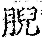 HNG042-0220
