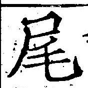 HNG042-0593
