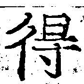 HNG042-0629