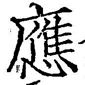 HNG042-0648