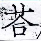 HNG042-0904b