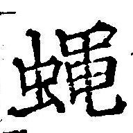 HNG042-0968