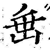 HNG042-1146b