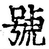 HNG042-1211a
