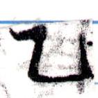HNG043-0002
