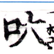 HNG043-0045