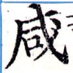 HNG043-0048