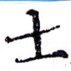 HNG043-0063