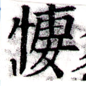 HNG043-0120