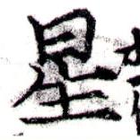 HNG043-0152