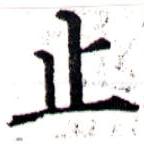 HNG043-0176