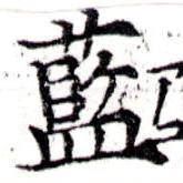 HNG043-0265