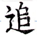 HNG043-0312