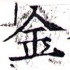 HNG043-0325