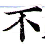 HNG043-0373