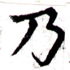 HNG043-0394