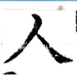 HNG043-0429