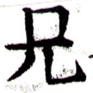 HNG043-0450