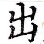 HNG043-0463b
