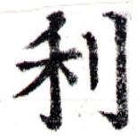 HNG043-0467