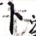 HNG043-0484