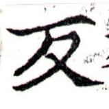 HNG043-0492