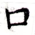 HNG043-0520
