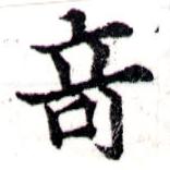 HNG043-0548