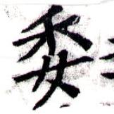 HNG043-0567