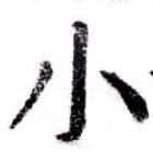HNG043-0585