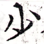 HNG043-0586