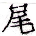 HNG043-0589