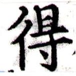 HNG043-0628