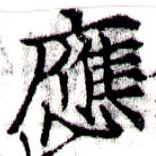 HNG043-0634