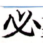 HNG043-0646