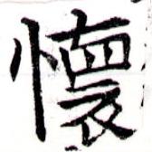 HNG043-0654