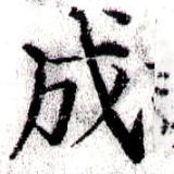 HNG043-0666
