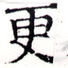 HNG043-0714
