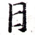 HNG043-0720