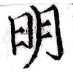 HNG043-0721