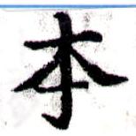 HNG043-0728