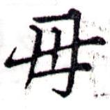 HNG043-0756