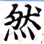 HNG043-0810