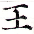 HNG043-0824