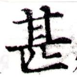 HNG043-0834