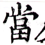 HNG043-0843