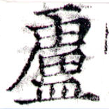 HNG043-0855
