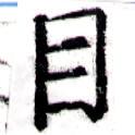 HNG043-0859